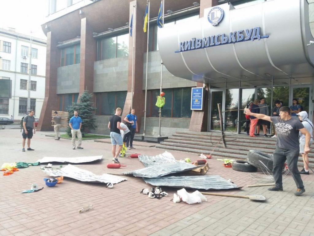 Рейтинговое агентство поддерживает требования ХК Киевгорстой