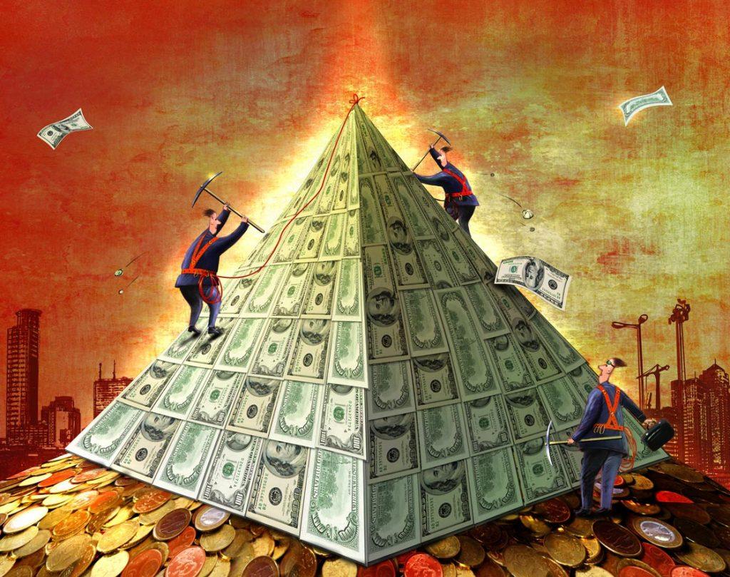 пирамид