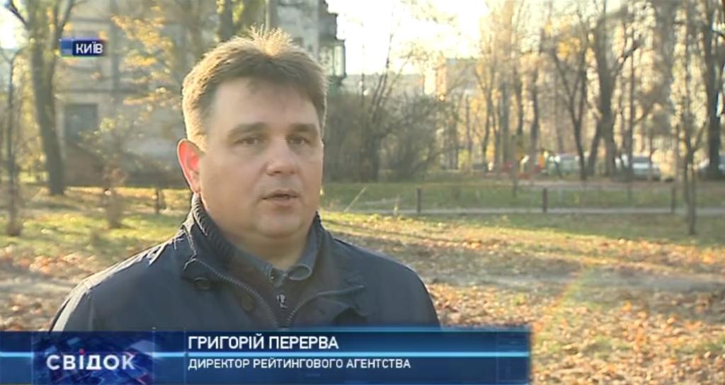 Перспективы реконструкции пятиэтажек в Киеве